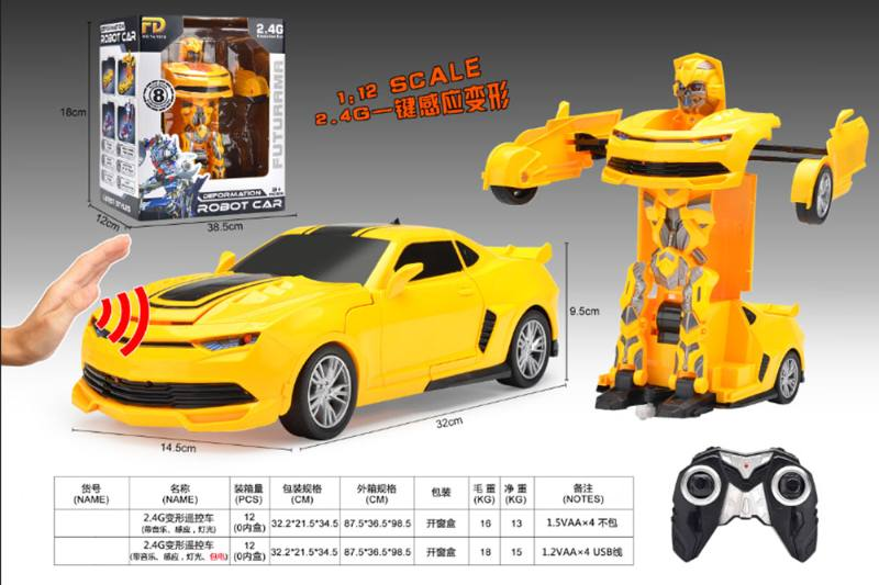 2.4G deformation remote control RC car (with music, induction, lighting) Include No.TA255734