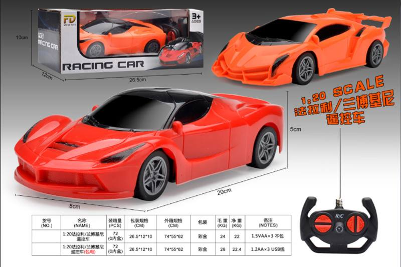 1:20 Ferrari / Lamborghini remote control RC car No.TA255735