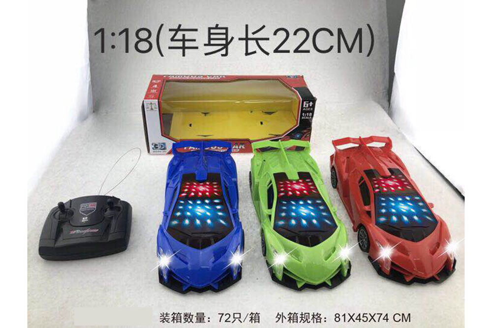 Remote control RC cars model toysNo.TA255828