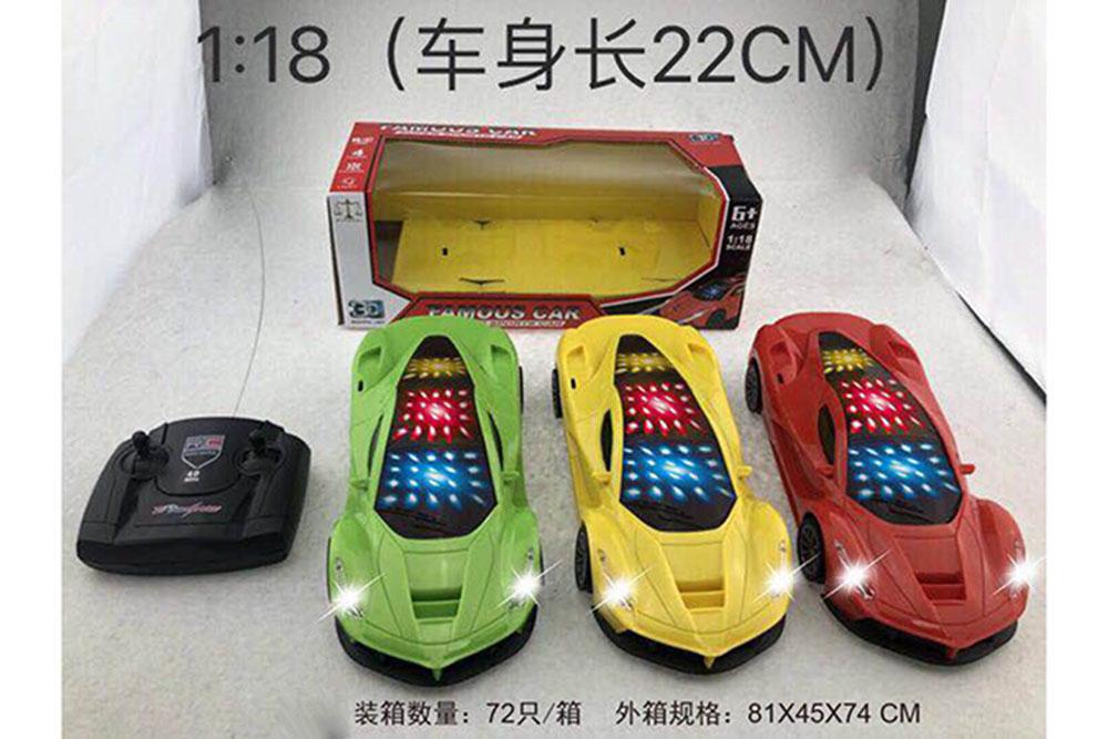 Remote control RC cars model toysNo.TA255829