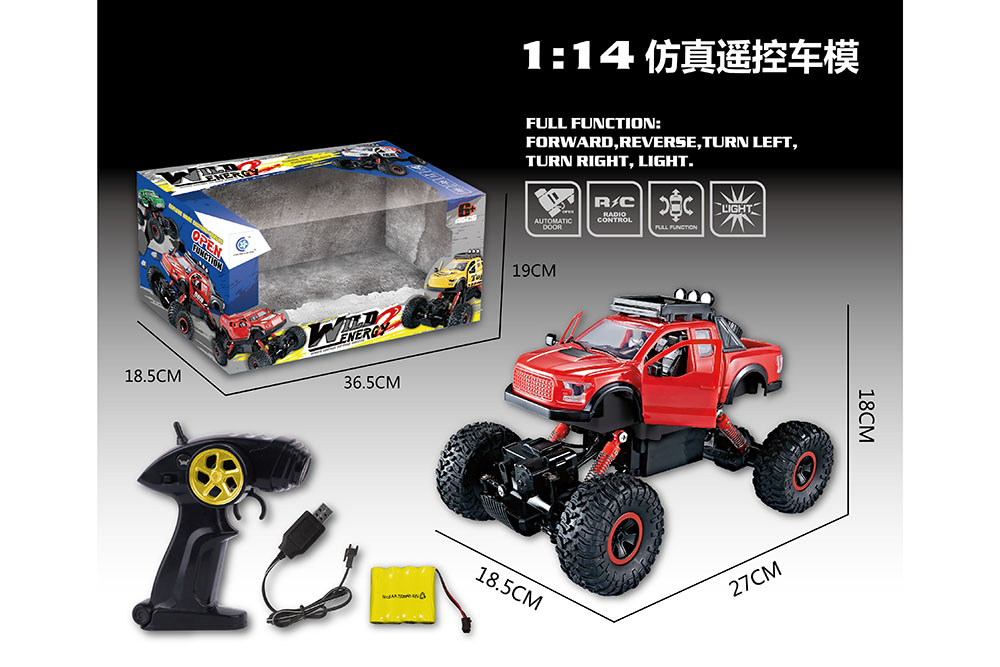 1:14 5 channel Remote control RC pickup truck Four-wheel drive climbing car toysNo.TA255989