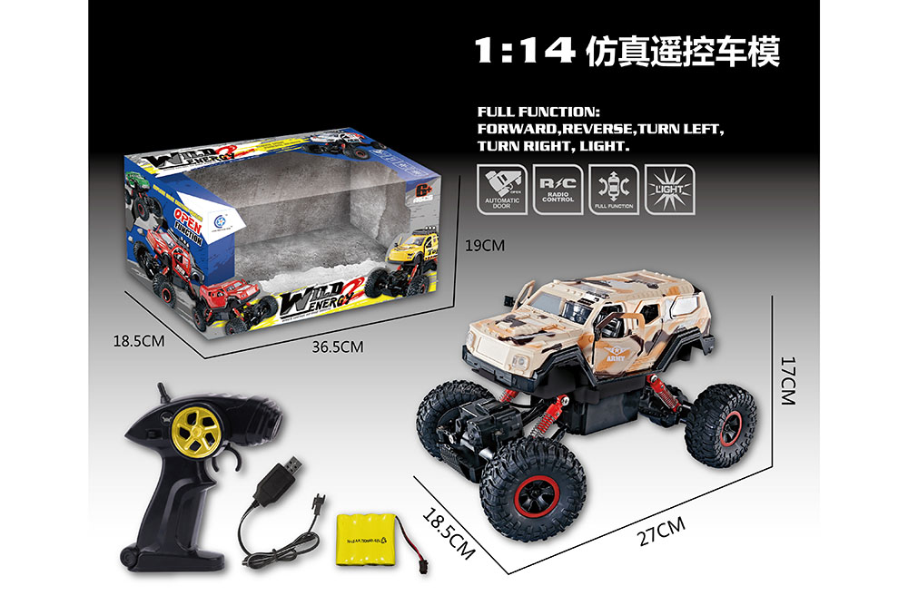 1:14 5 channel Remote control RC Four-wheel drive climbing car toys one key openNo.TA255995