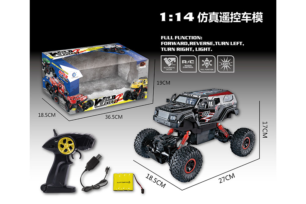 1:14 5 channel Remote control RC Four-wheel drive climbing car toys one key openNo.TA255996