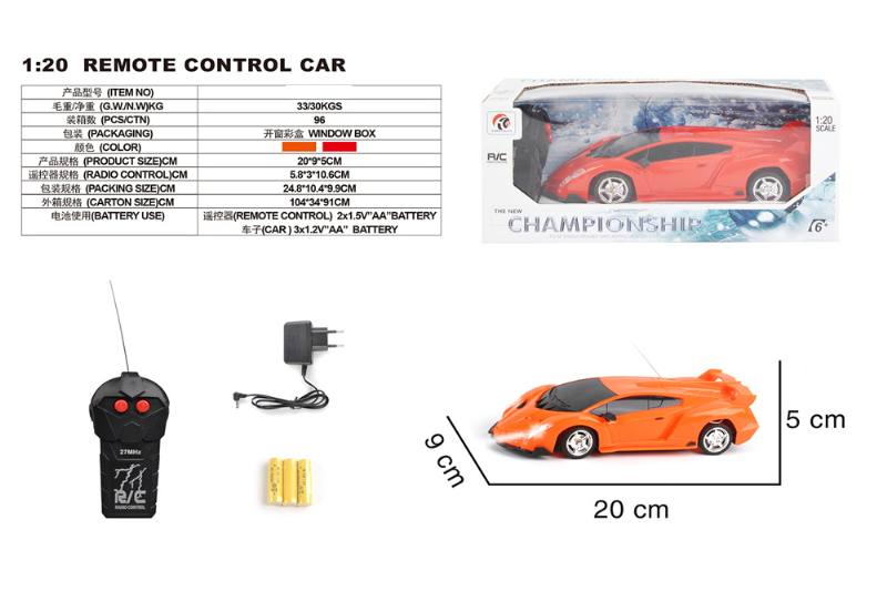 1:20 2 channel remote control RC car toys(included battery) No.TA258380