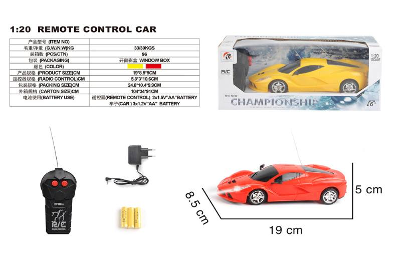 1:20 2 channel remote control RC car toys(included battery) No.TA258382
