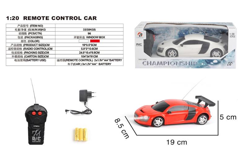 1:20 2 channel remote control RC car toys(included battery) No.TA258384