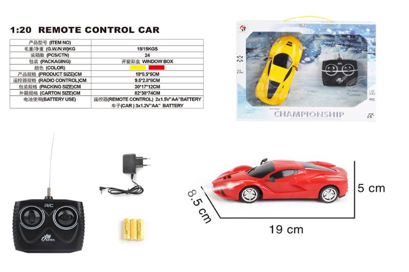 1:20 4 channel remote control RC car toys(included battery) No.TA258390