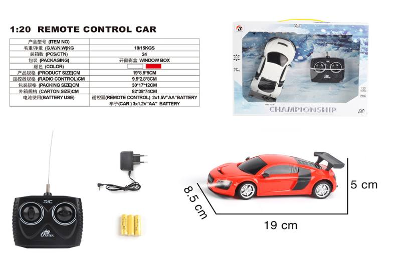 1:20 4 channel remote control RC car toys(included battery) No.TA258392