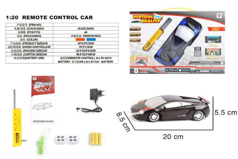 1:20 4 channel remote control RC car toys(included battery) No.TA258394