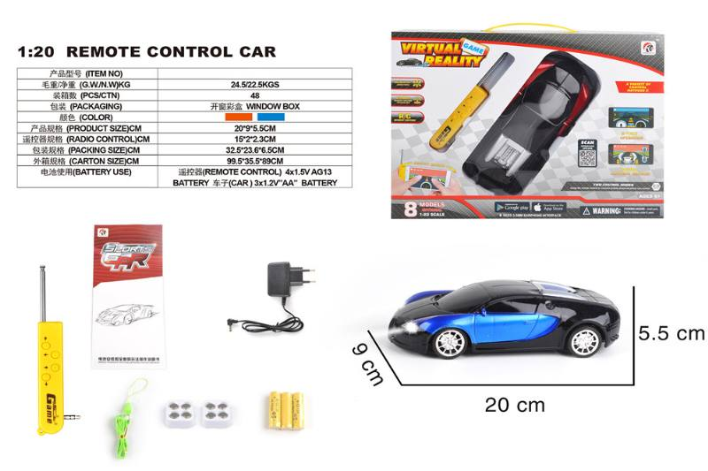 1:20 4 channel remote control RC car toys(included battery) No.TA258396