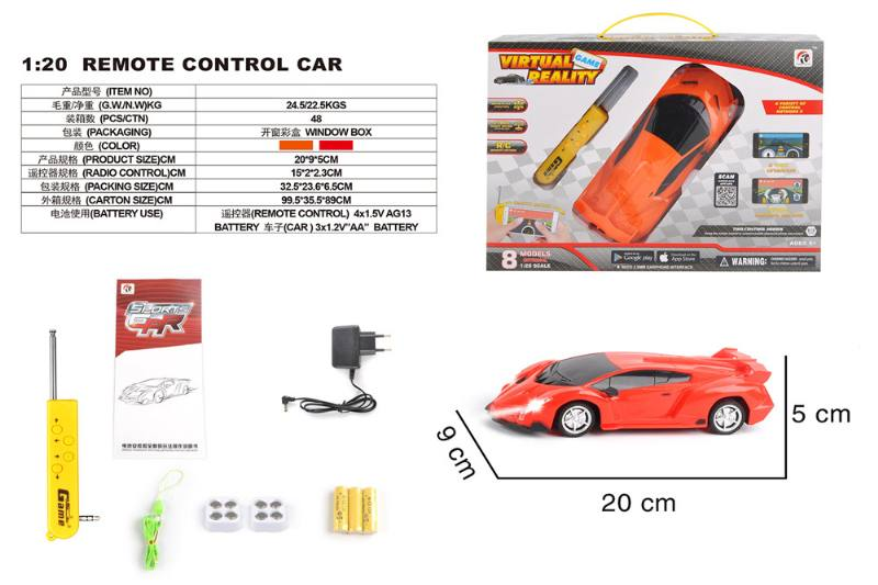1:20 4 channel remote control RC car toys(included battery) No.TA258398