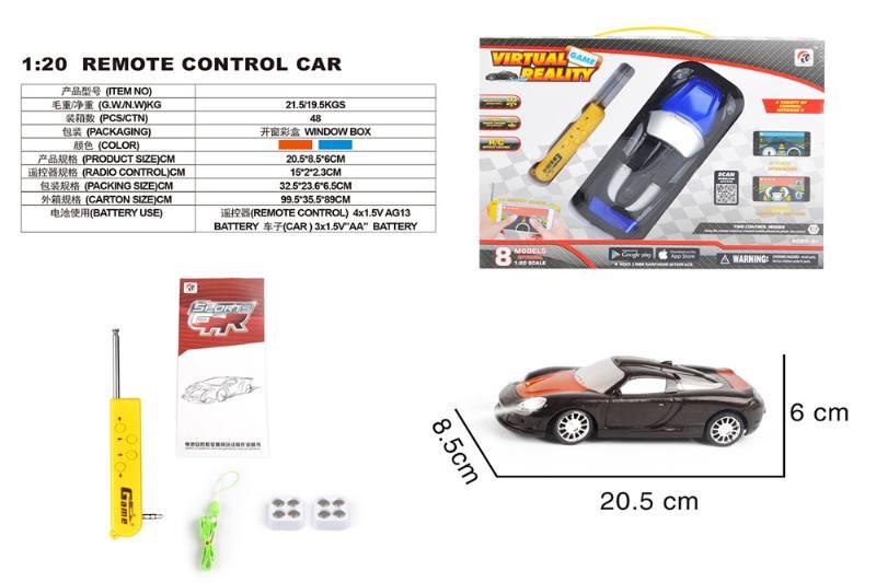 1:20 4 channel remote control RC car toys No.TA258399