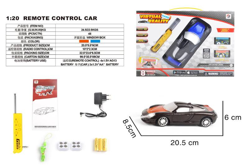 1:20 4 channel remote control RC car toys(included battery) No.TA258400
