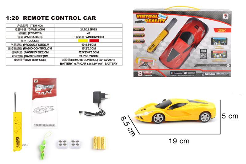 1:20 4 channel remote control RC car toys(included battery) No.TA258402