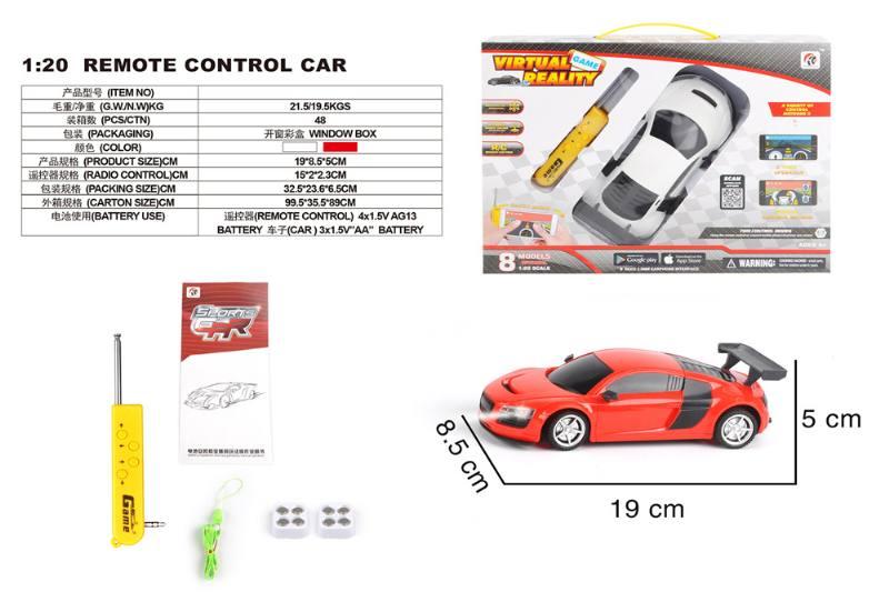 4 channel remote control RC car toys No.TA258403