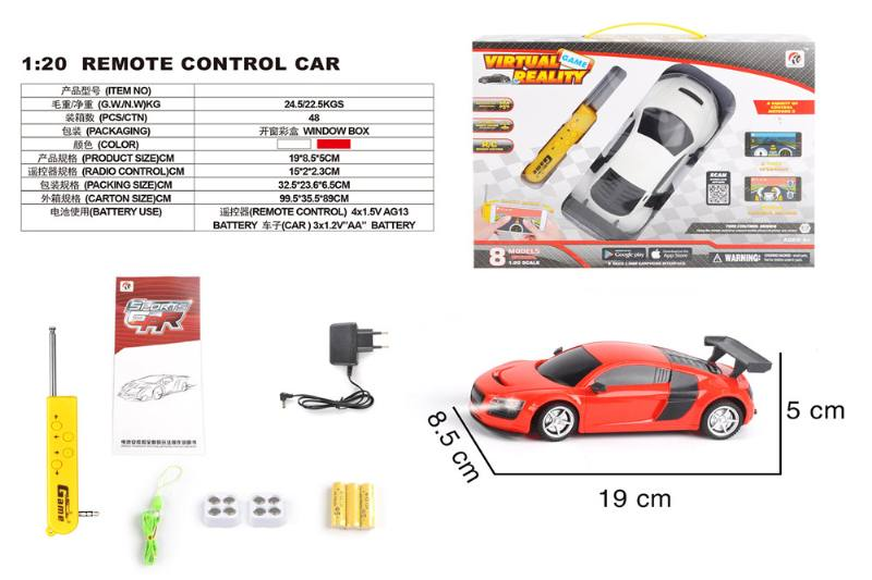 1:20 4 channel remote control RC car toys(included battery) No.TA258404