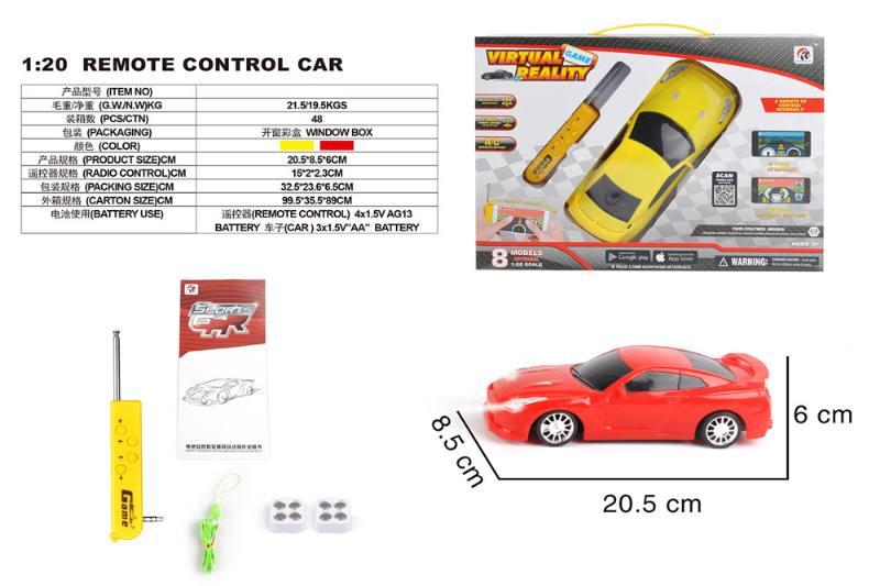 1:20 4 channel remote control RC car toys No.TA258405