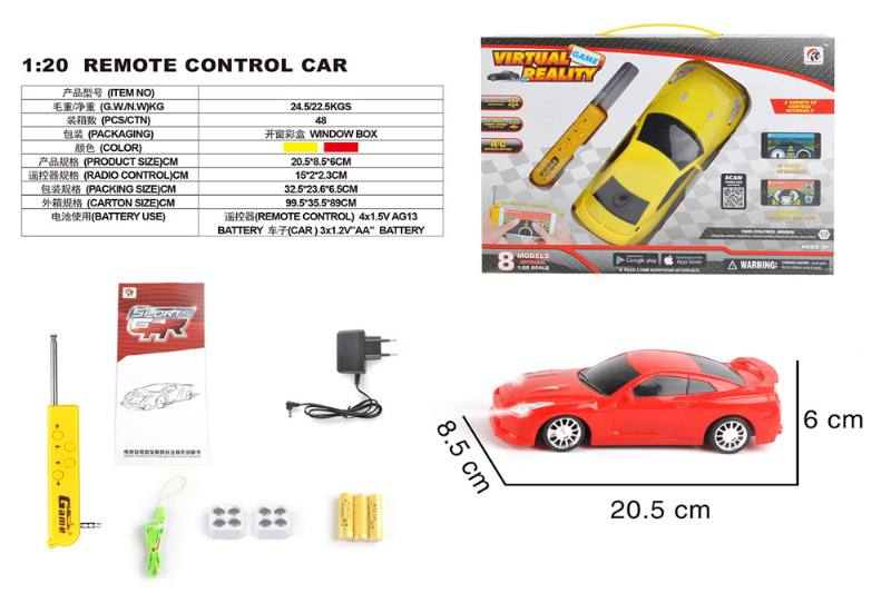 1:20 4 channel remote control RC car toys(included battery) No.TA258406