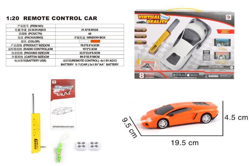 1:20 4 channel remote control RC car toys No.TA258407
