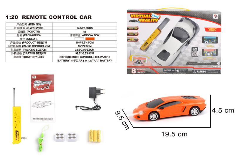 1:20 4 channel remote control RC car toys(included battery) No.TA258408