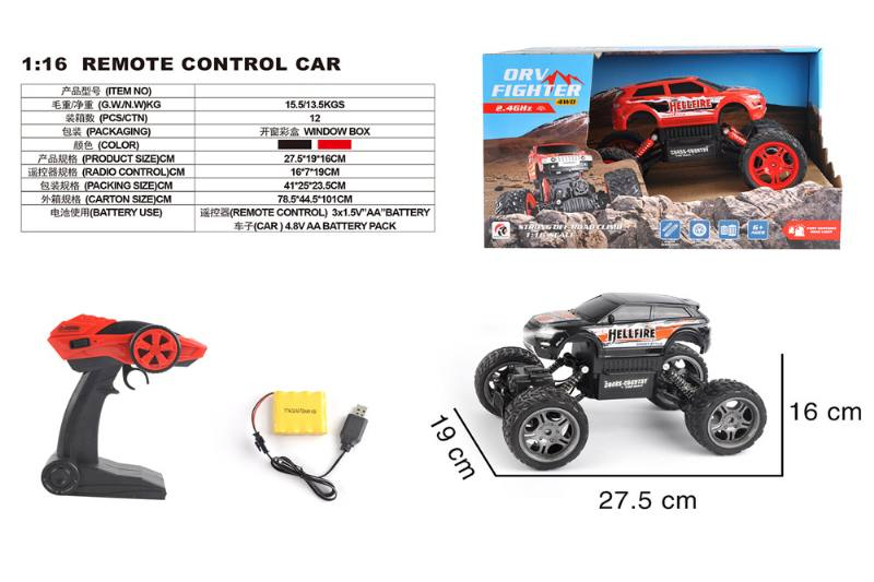 1:16 4 channel remote control RC car toys(included battery) No.TA258409