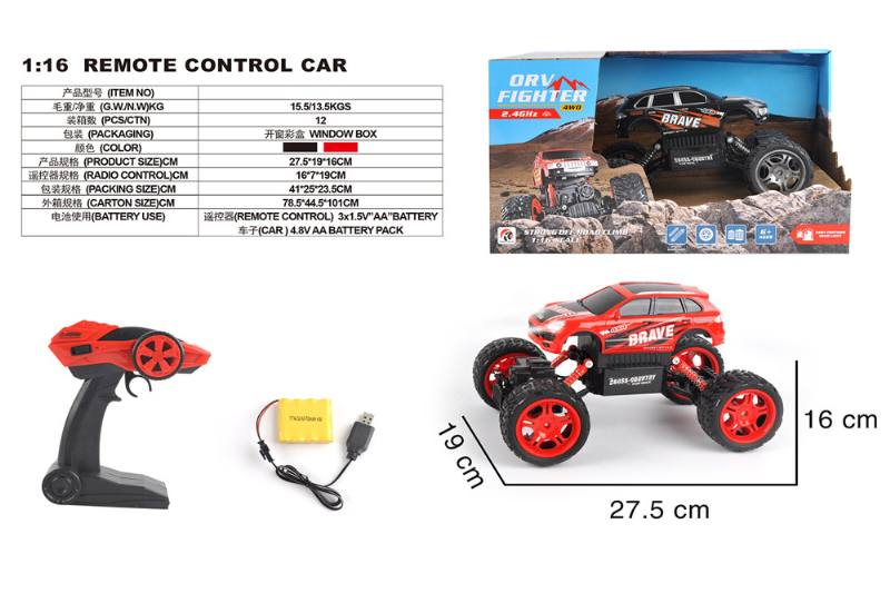 1:16 4 channel remote control RC car toys(included battery) No.TA258410