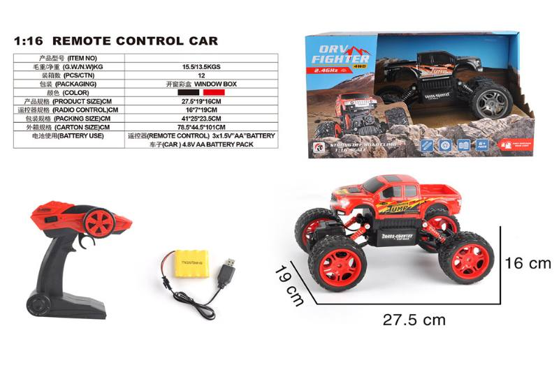 1:16 4 channel remote control RC car toys(included battery) No.TA258411