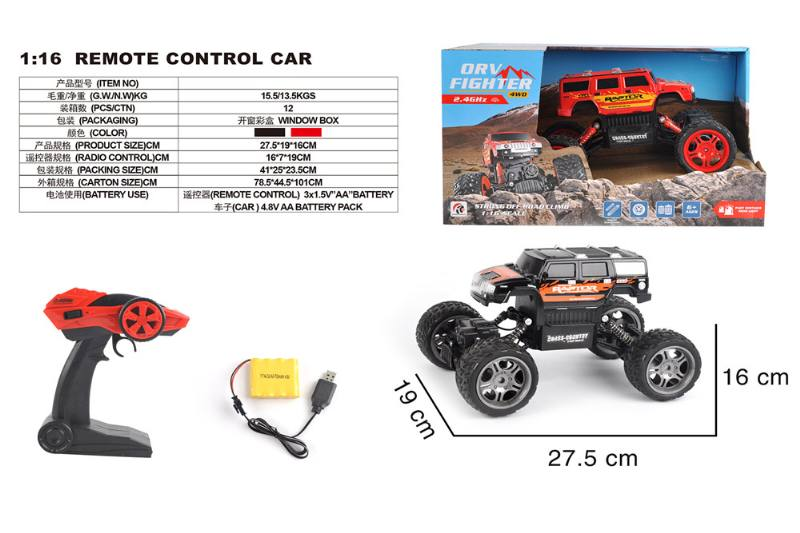 1:16 4 channel remote control RC car toys(included battery) No.TA258412