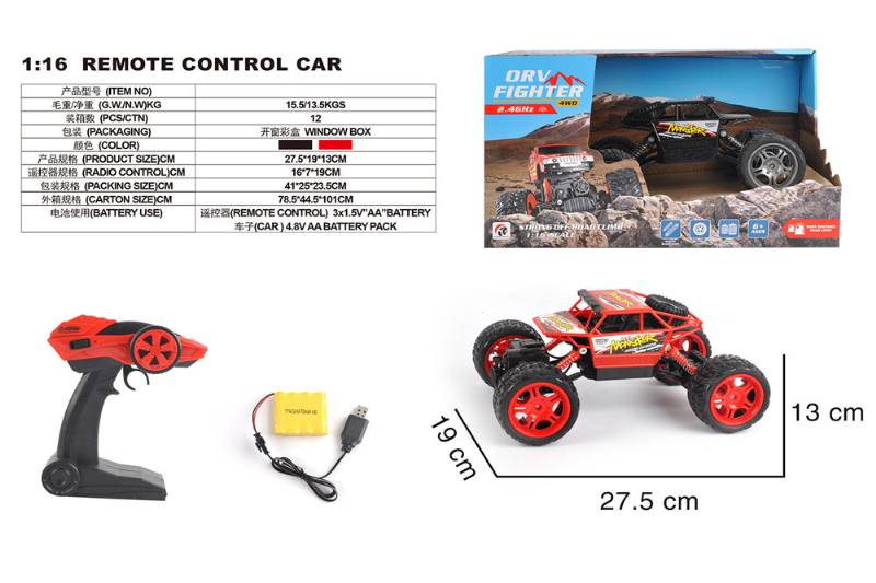 1:16 4 channel remote control RC car toys(included battery) No.TA258413