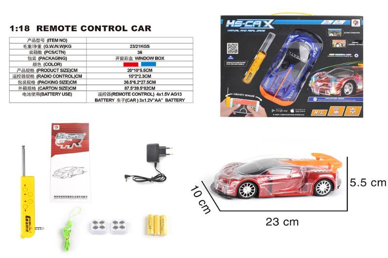 1:18 4 channel remote control RC car toys(included battery) No.TA258415