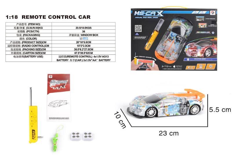 1:18 4 channel remote control RC car toys No.TA258416