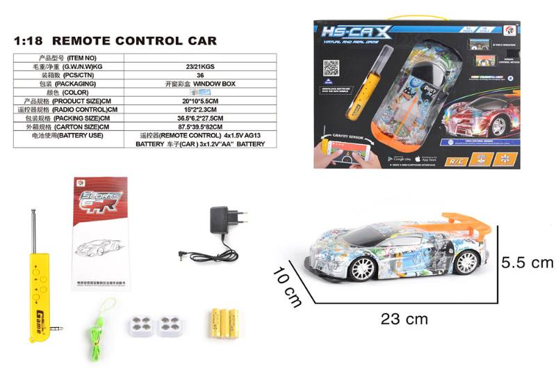 1:18 4 channel remote control RC car toys(included battery) No.TA258417