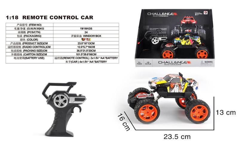 1:18 4 channel remote control RC car toys No.TA258424