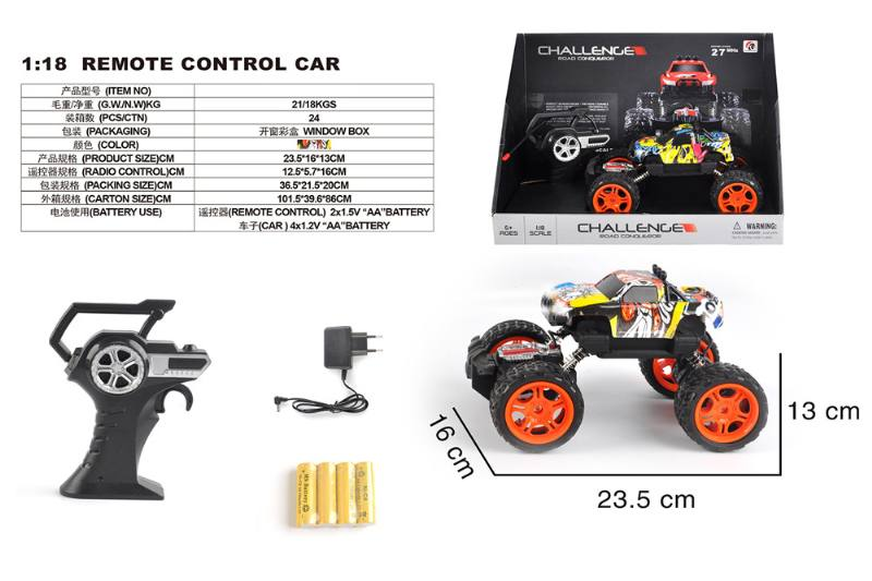 1:18 4 channel remote control RC car toys(included battery) No.TA258425