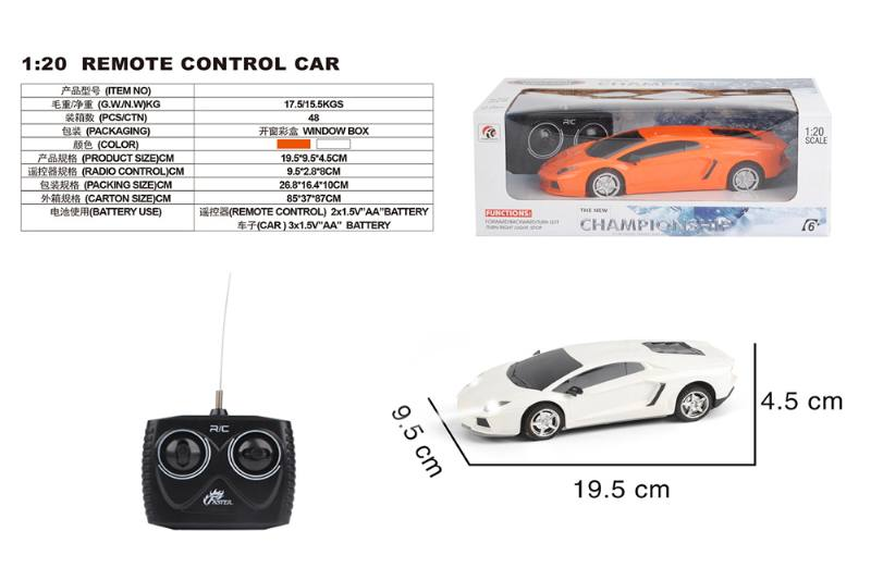 1:20 4 channel remote control RC car toys No.TA258426