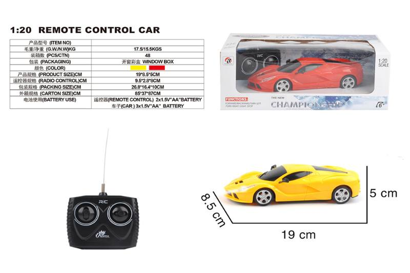 1:20 4 channel remote control RC car toys No.TA258430