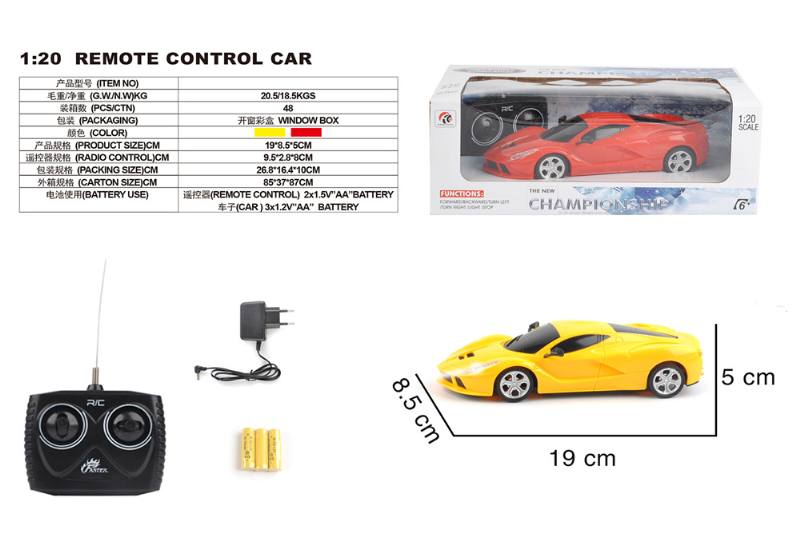 1:20 4 channel remote control RC car toys(included battery) No.TA258431