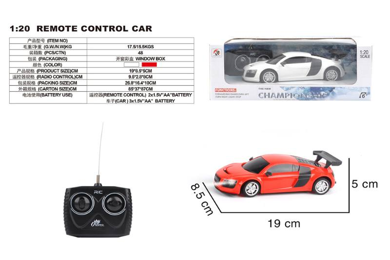 1:20 4 channel remote control RC car toys No.TA258432