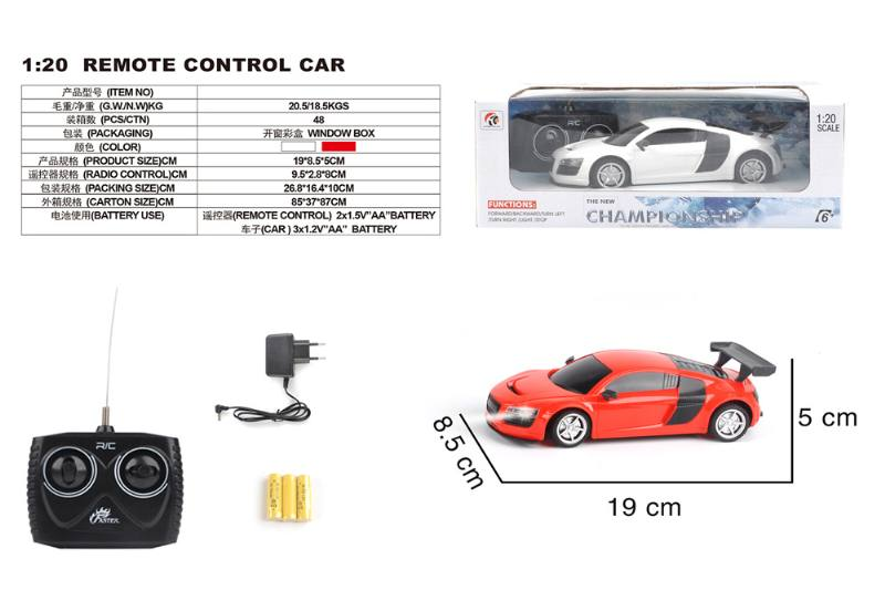 1:20 4 channel remote control RC car toys(included battery) No.TA258433