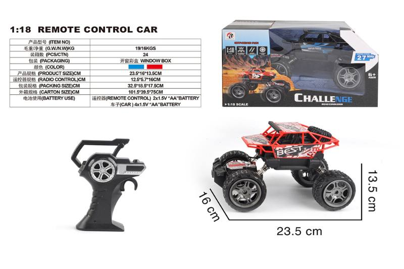 1:18 4 channel remote control RC car toys No.TA258434