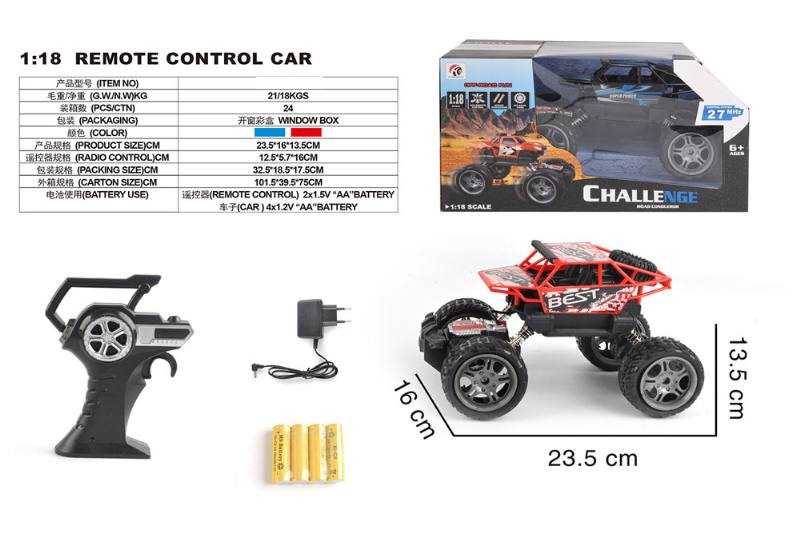 1:18 4 channel remote control RC car toys(included battery) No.TA258435