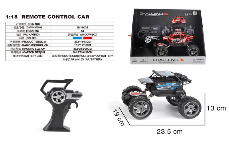 1:18 4 channel remote control RC car toys No.TA258436