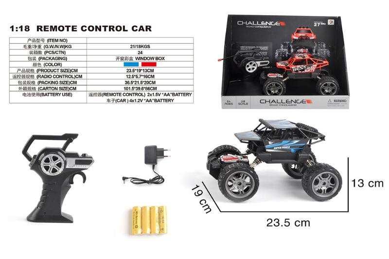 1:18 4 channel remote control RC car toys(included battery) No.TA258437