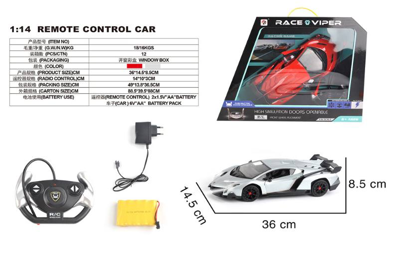 1:14 5 channel remote control RC car toys automatic open door (included battery) No.TA258438