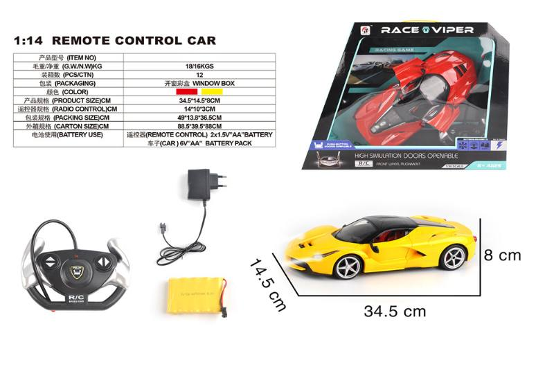 1:14 5 channel remote control RC car toys automatic open door (included battery) No.TA258439