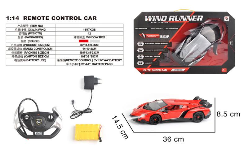 1:14 5 channel remote control RC car toys automatic open door (included battery) No.TA258440