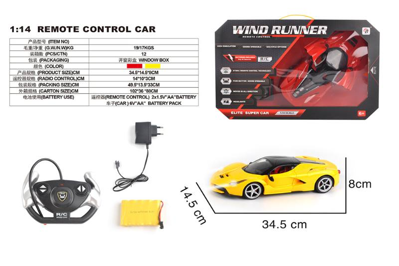 1:14 5 channel remote control RC car toys automatic open door (included battery) No.TA258441
