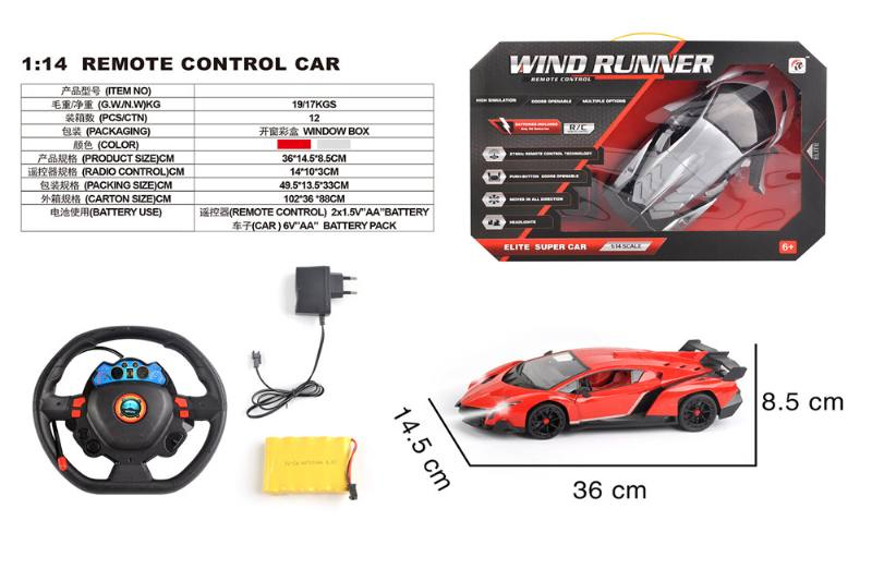 1:14 5 channel remote control RC car toys automatic open door (Power induction,i No.TA258442