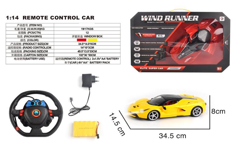 1:14 5 channel remote control RC car toys automatic open door (Power induction,i No.TA258443