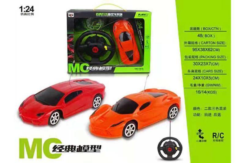 1:24 Remote control RC car toys No.TA258471